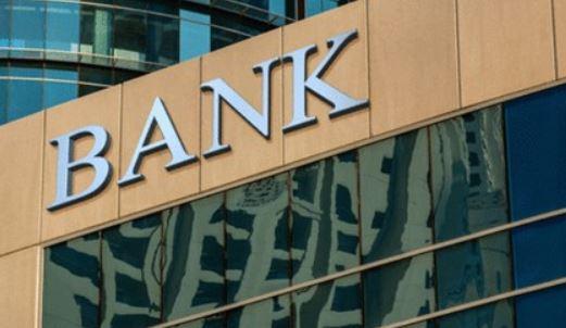 銀行開戶的資料和程序
